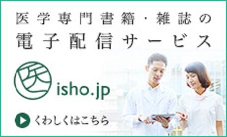 isjp_store369x276